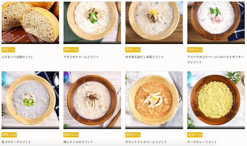 noshの主食メニュー