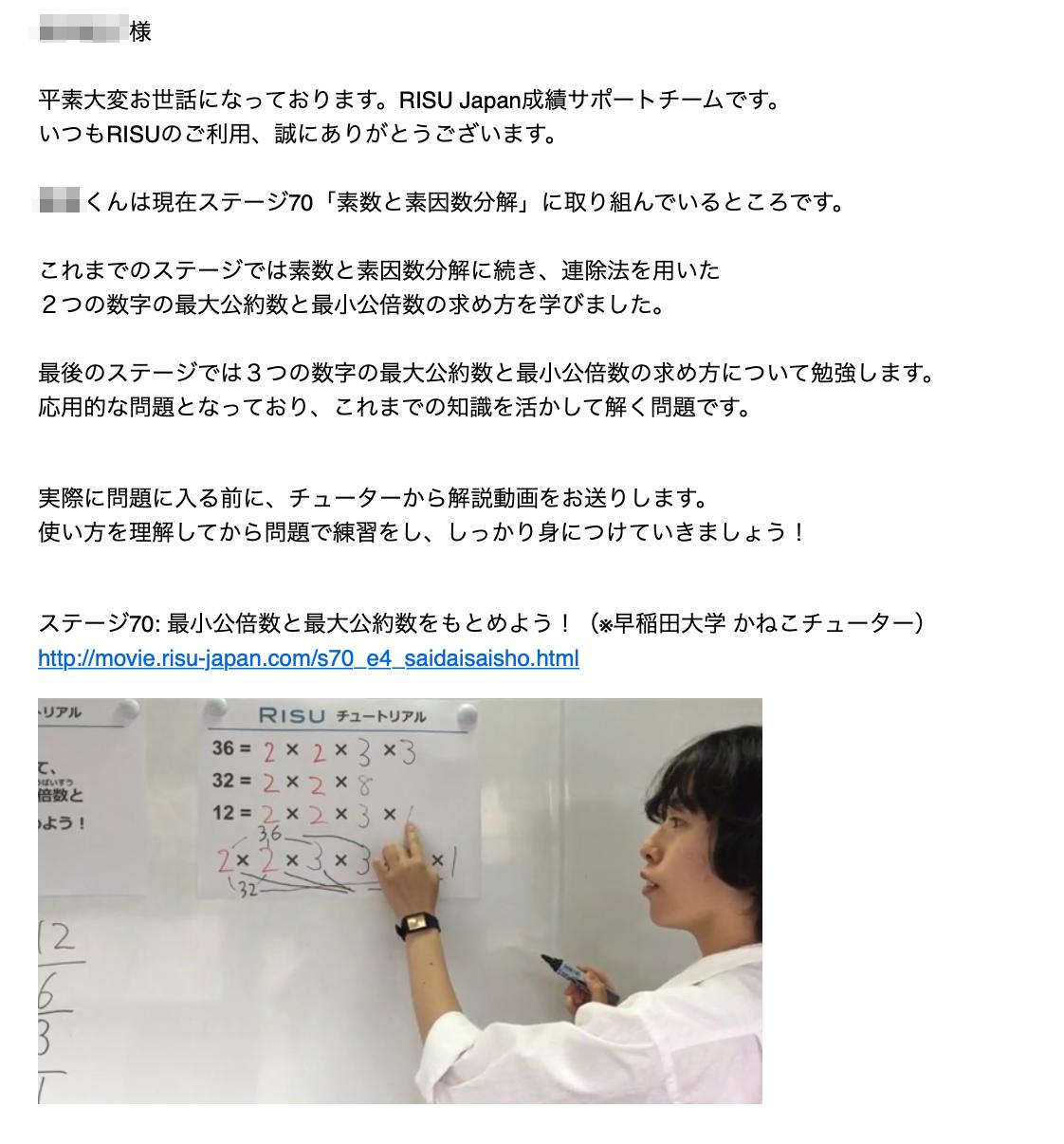 効果 学習 算数 タブレット